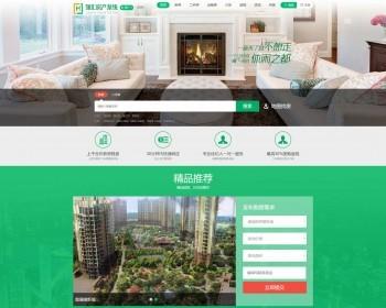 多城市房产程序 开源房产源码Thinkphp多城市版站群版
