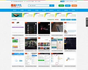 网站名录网-网站名录-网站娱乐网,网站目录,名录网教程,网络教程