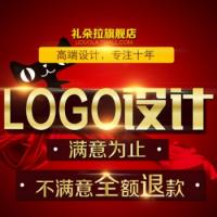 LOGO设计原创品牌公司企业VI商标设计标志LOGO满意为止字体设计